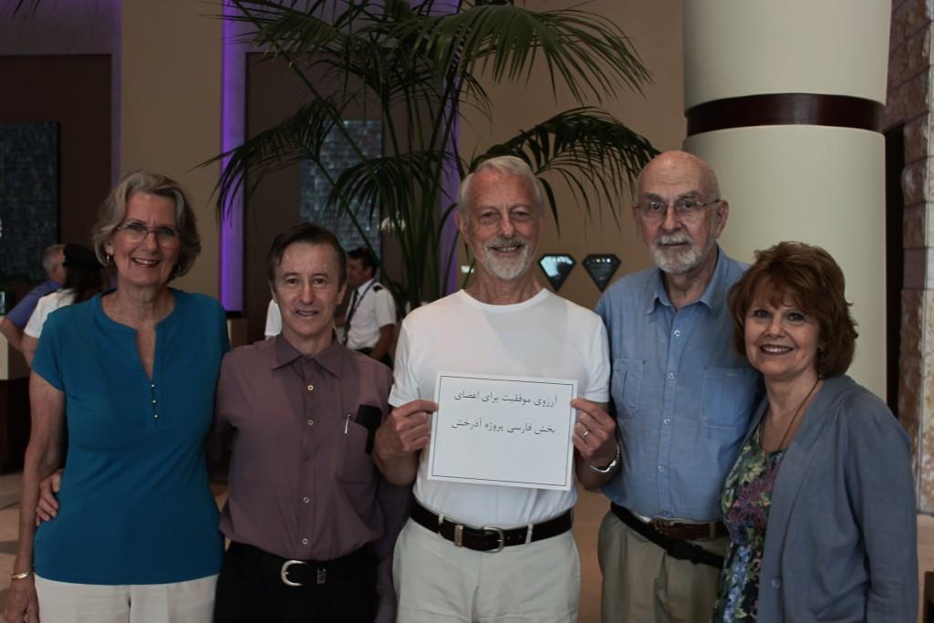 از سمت چپ: انیس اسکات (عضو هیئت مدیره)، استفان کروترس (ریاضیدان دانشگاه ولز جنوبی استرالیا) - والاس تورنهیل (نایب رئیس) - پروفسور دونالد اسکات (عضو هیئت مدیره) - سوزان شیروت (مدیر داخلی)